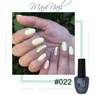 maxinail-gel-lak-023