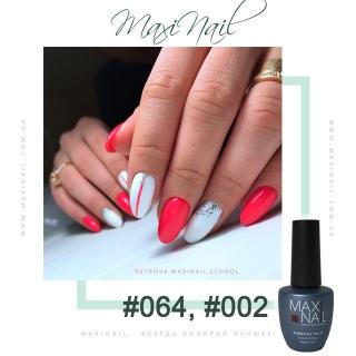 maxinail-gel-lak-026