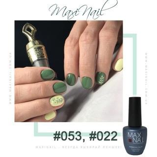 maxinail-gel-lak-039