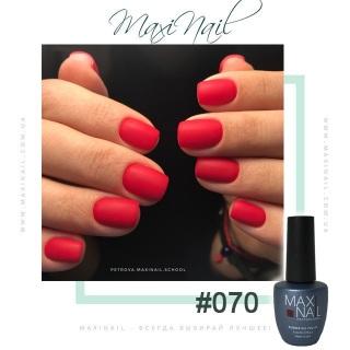 maxinail-gel-lak-045