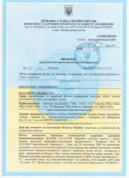 sertifikat_Maxinail01