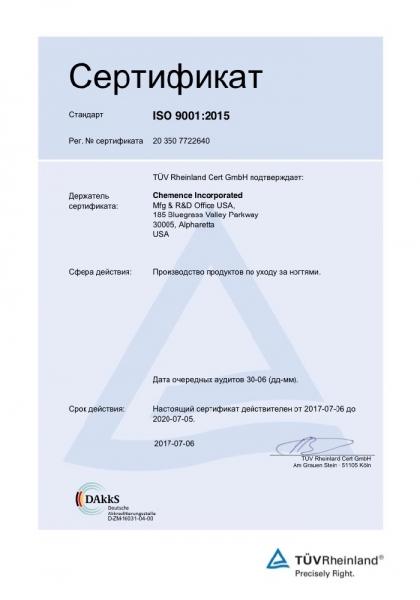 sertifikat_Maxinail013