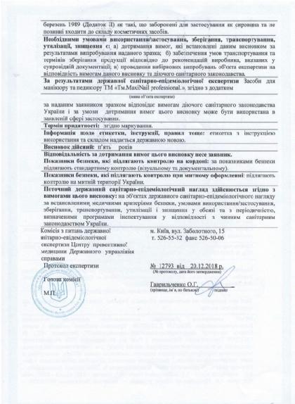 sertifikat_Maxinail02
