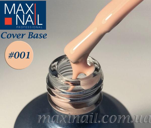 База MaxiNail Rubber Cover Base Creamy #001 12 ml