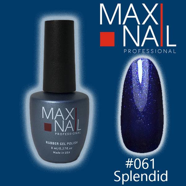 Гель-лак MaxiNail rubber gel polish #061 8 ml