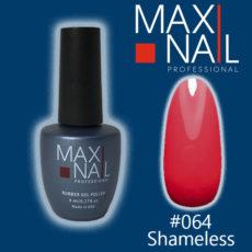 Гель-лак MaxiNail rubber gel polish #064 8 ml