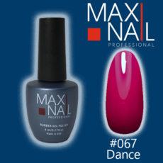 Гель-лак ярко-розовый MaxiNail rubber gel polish #067 8 ml