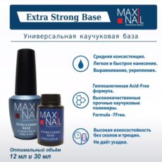 База MaxiNail Rubber Base Extra Strong 30 ml