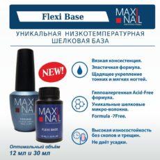 База MaxiNail Flexi Base с шелковыми волокнами 12 ml