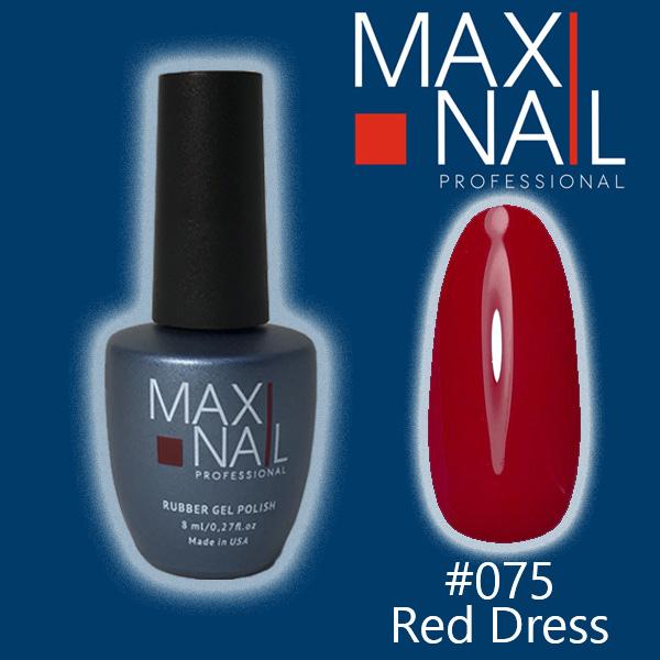 Красный гель-лак MaxiNail rubber gel polish #075 8 ml