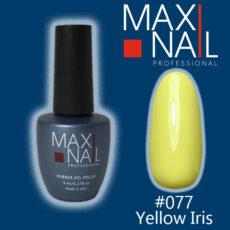 Гель-лак MaxiNail rubber gel polish #077 8 ml