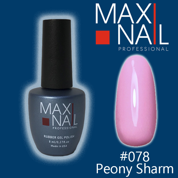 Гель-лак MaxiNail rubber gel polish #078 8 ml