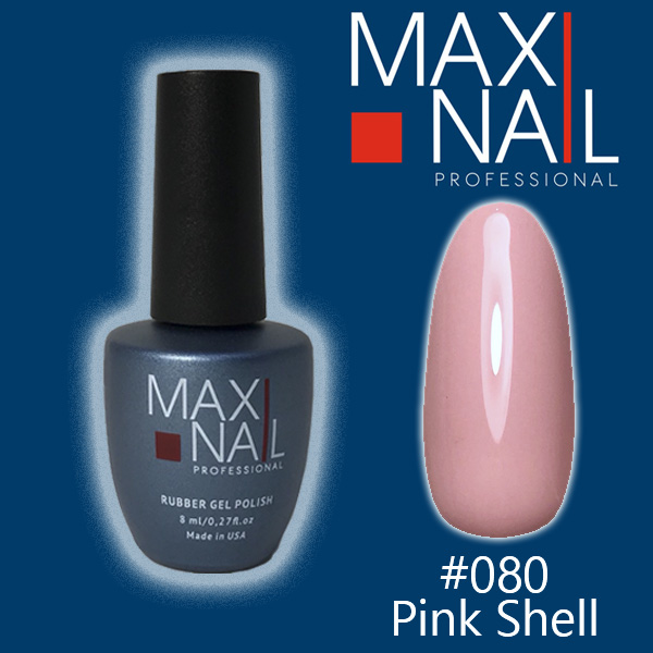 Гель-лак MaxiNail rubber gel polish #080 8 ml