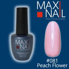 Гель-лак MaxiNail rubber gel polish #081 8 ml