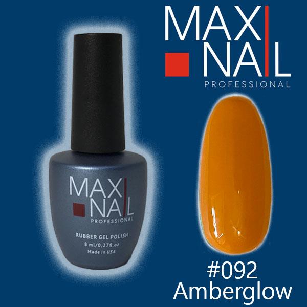 Гель-лак MaxiNail rubber gel polish #092 8ml